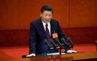 china us news
